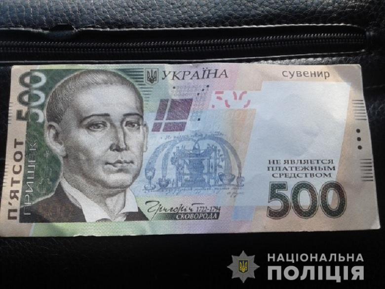 У Києві затримали дует шахраїв із Запоріжжя -  - 28.10.2019OPVSHEVCH43