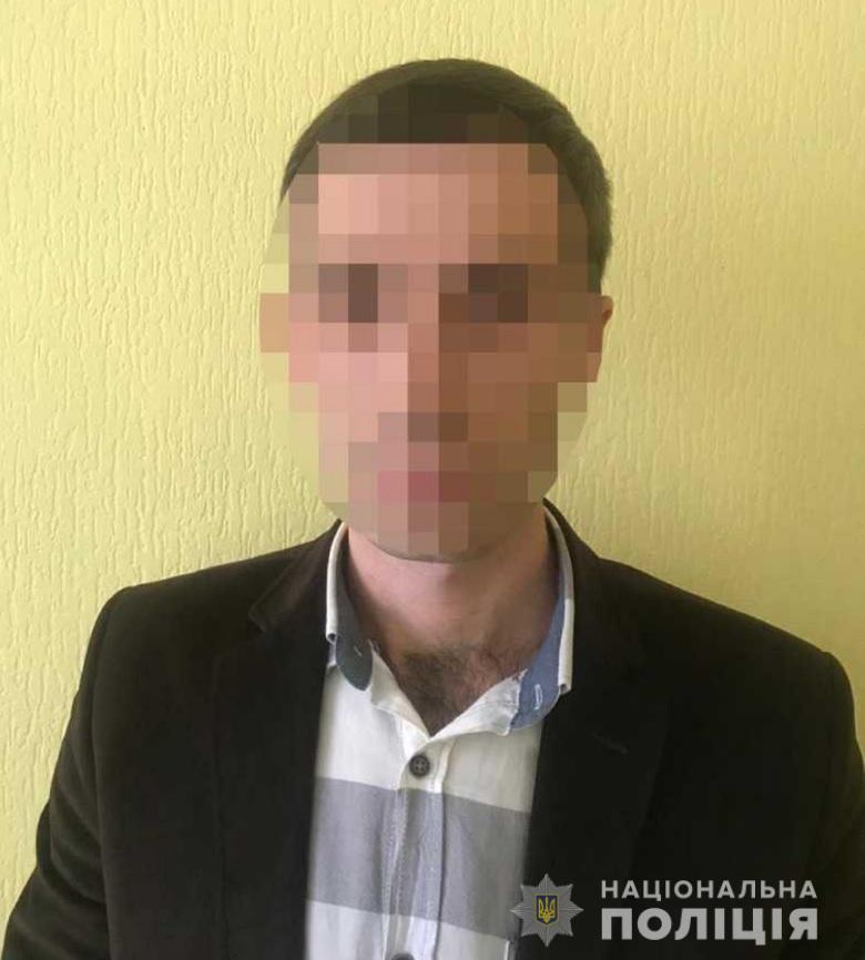 Іноземцю повідомили про підозру за пограбування киянки -  - 29.10.2019hrabizh211020191