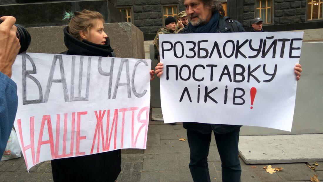 У Києві пацієнти вийшли на мітинг через заблоковану програму «Доступні ліки» - столиця, пацієнти, мітинг, київщина, Київ, акція - 43 1100x619.jpg.pagespeed.ce .kud5ms WrS
