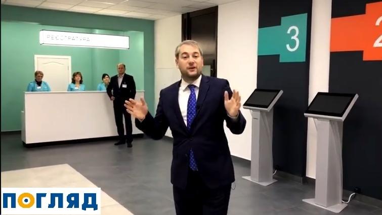 Очільник КОДА прорекламував оновлену реєстратуру Бориспільської ЦРЛ -  - 555