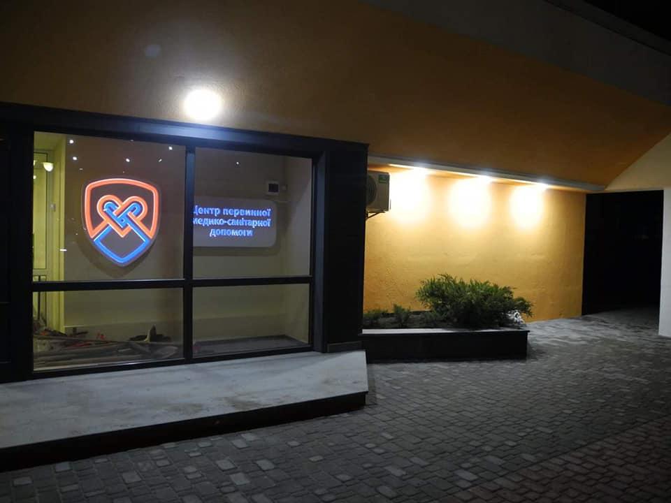 Бориспільська первинка зайняла перші місця у Національному бізнес-рейтингу -  - 55765379 2546248465448895 6390129459126599680 n