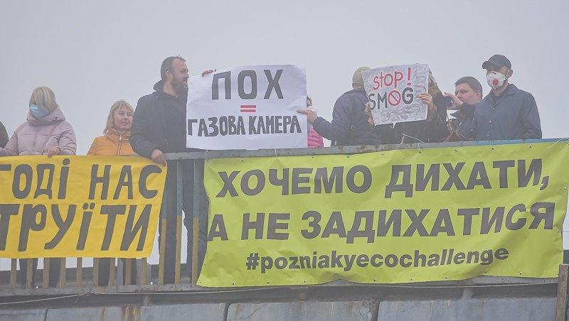 Жителі Дарницького району мітингували за чисте повітря -  - 5db14d053c1ac