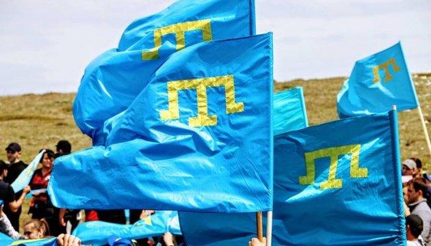 В Києві презентували нове видання про історико-культурний шлях кримських татар -  - 630 360 1526305028 9952