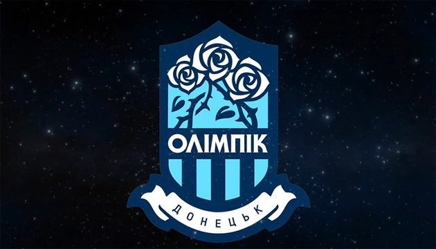 Футбольний клуб «Олімпік» хоче переїхати до Білої Церкви - футбол, Біла Церква - 630 360 1542876979 714