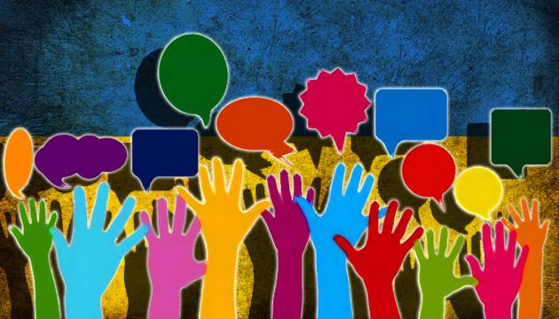 З'явився безкоштовний урок для другокласників з громадських навичок - початкова школа, підручники, Нова українська школа, громадянське суспільство, Безкоштовно, безкоштовне навчання - 630 360 1543684282 404