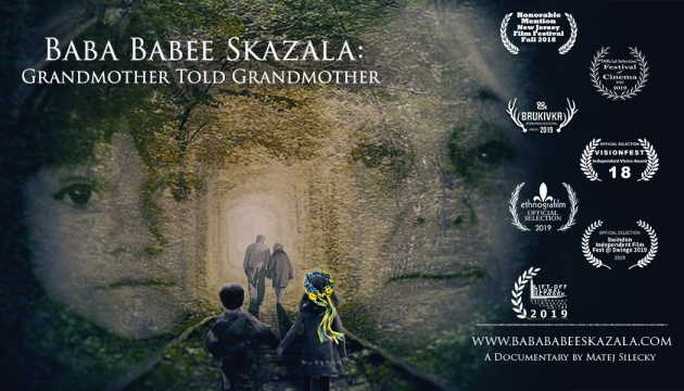 Режисер з українським корінням зняв фільм про сучасних українських біженців у Америці -  - 630 360 1571318503 431