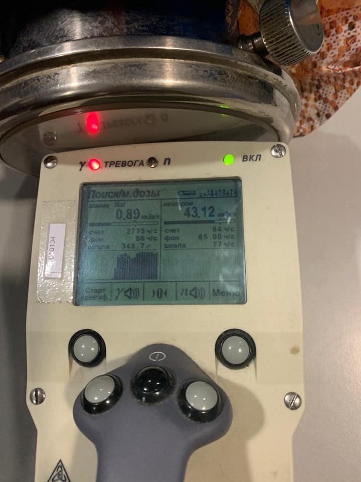 71090730_662820904204481_4103693332654325760_n Громадянин США купив в Україні радіоактивний годинник