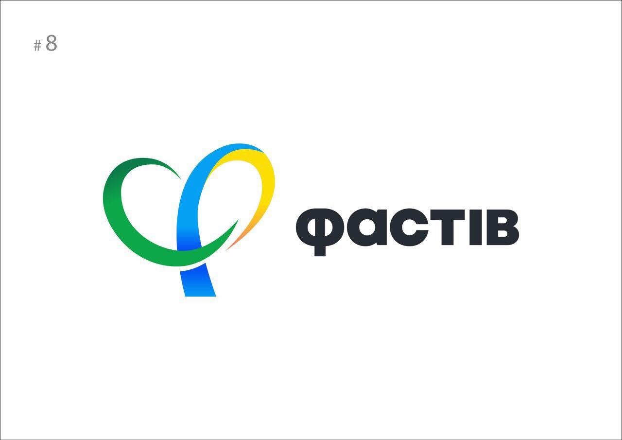 Фастівчани обрали логотип міста -  - 71104679 2354587504659341 1359826533274877952 o