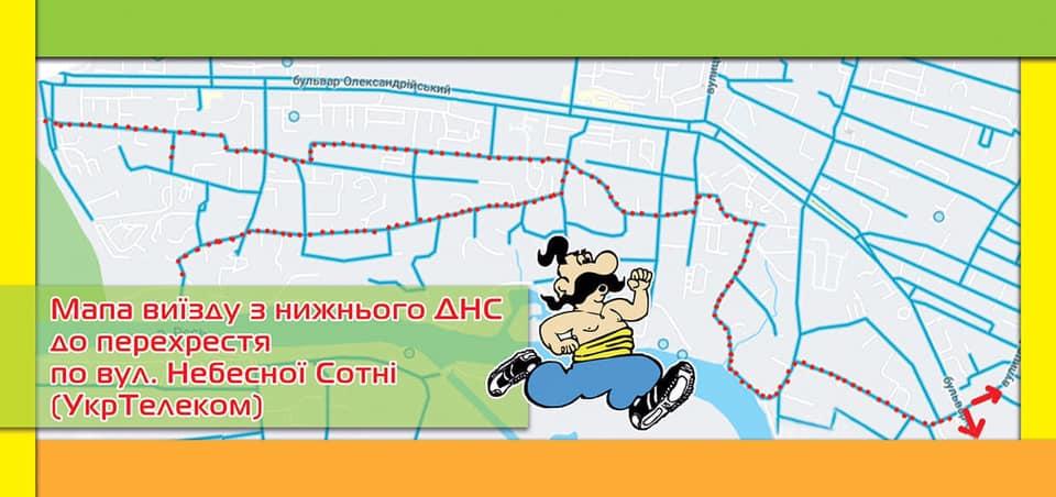 6 жовтня у Білій Церкві будуть бігти марафон - Білоцерківський марафон, Біла Церква, Біг - 71849099 1856798547799121 8011139499201396736 n