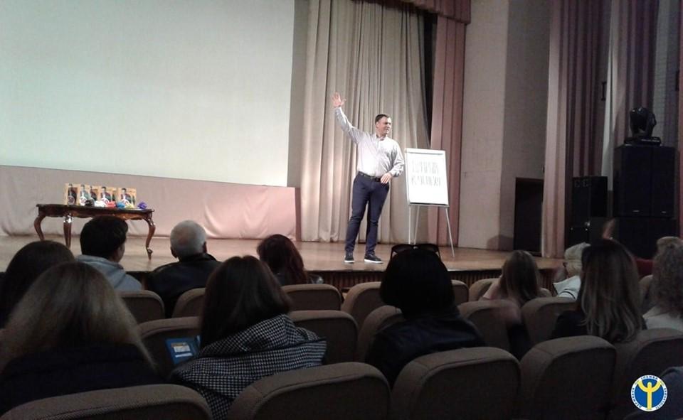 """Жителі Славутича відвідали майстер-клас """"Прорив до успіху"""" -  - 71864063 2468402863242612 1038160833156218880 n"""