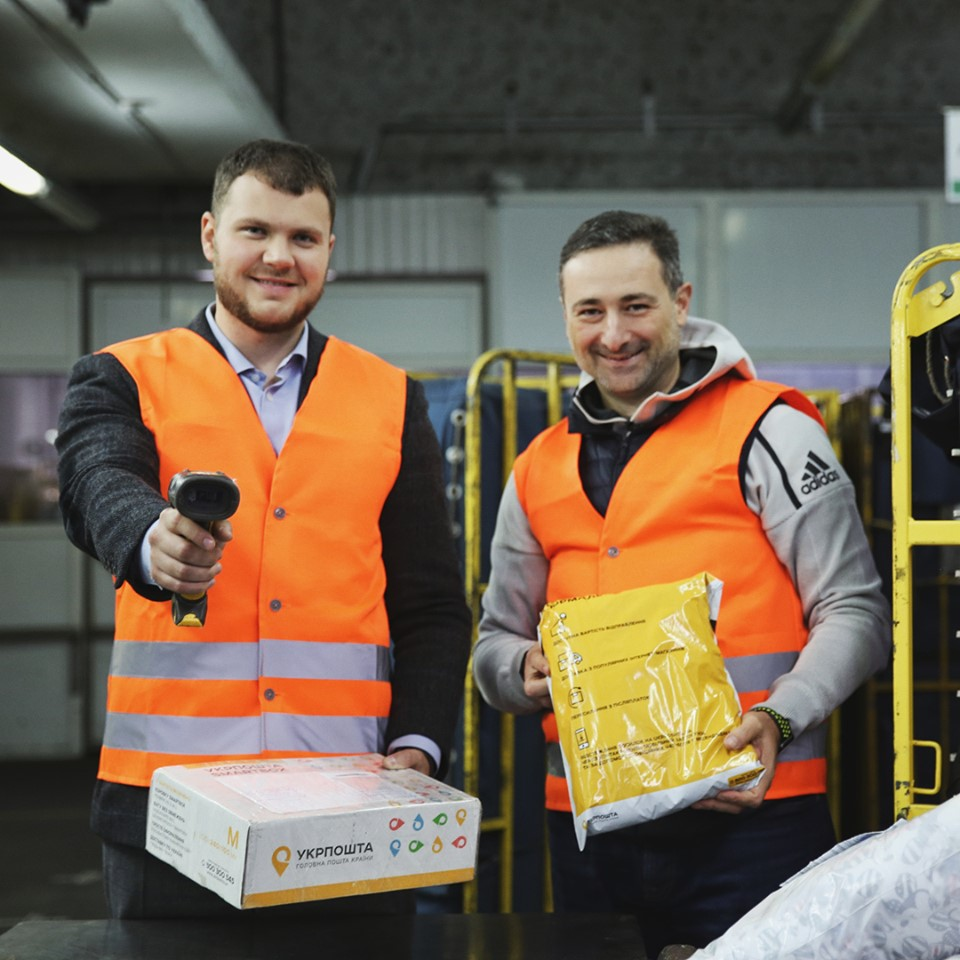 """""""Укрпошта"""" відкрила центр обробки авіапошти в міжнародному аеропорту """"Бориспіль"""" -  - 71870142 2502973433082629 50162117050892288 n"""