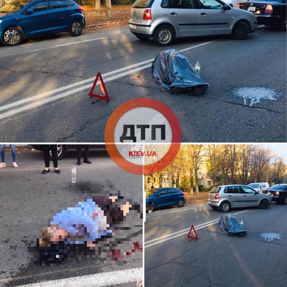 У Києві жінка померла переходячи дорогу -  - 72321267 1450106498488572 6278085736742780928 n