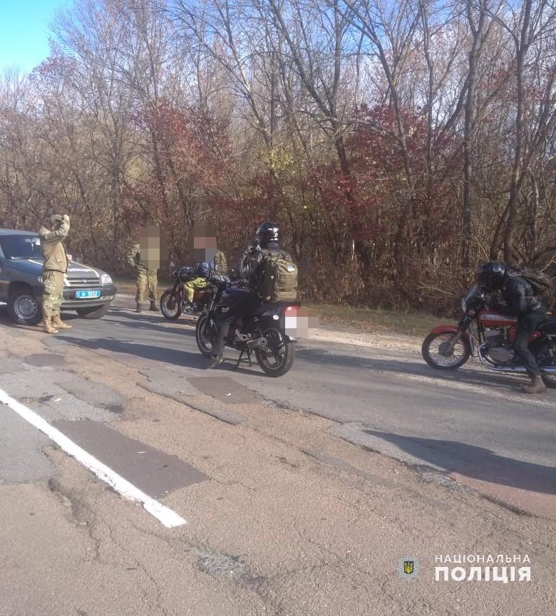 5 мотоциклістів намагалися потрапити до зони ЧАЕС -  - 72330361 2531295396925617 8118211479112515584 n
