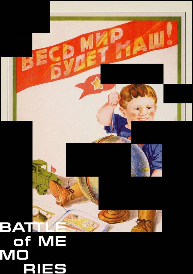 """Столичний виставковий проєкт """"Battle of memories"""" запрошує дітей до участі в  освітніх заходах -  - 72606142 555513091874499 679485172214661120 n"""