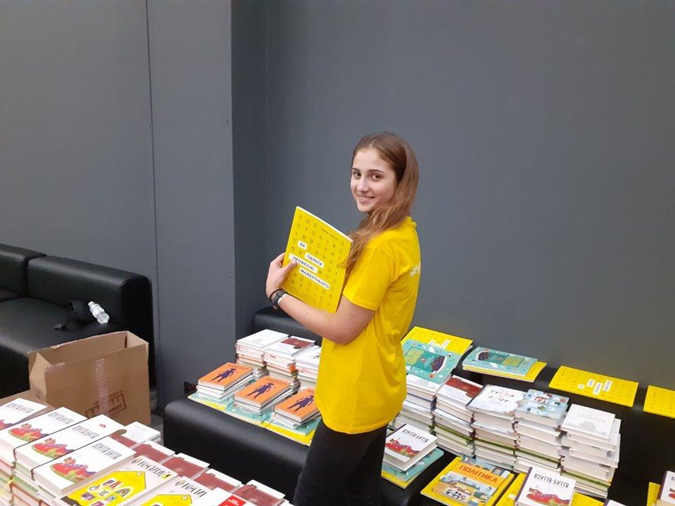 Вихованцям дитбудинків вручили 850 книг - Україна, Книги, Діти, благодійність, благодійна акція - 72773429 2718191901544759 2695748163343482880 n