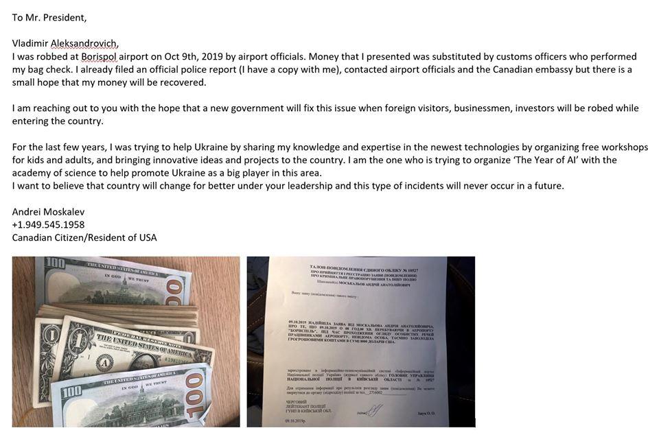 """Канадський бізнесмен звинувачує митників аеропорту """"Бориспіль"""" у крадіжці -  - 72892109 2457193761223962 7264682463853543424 n"""