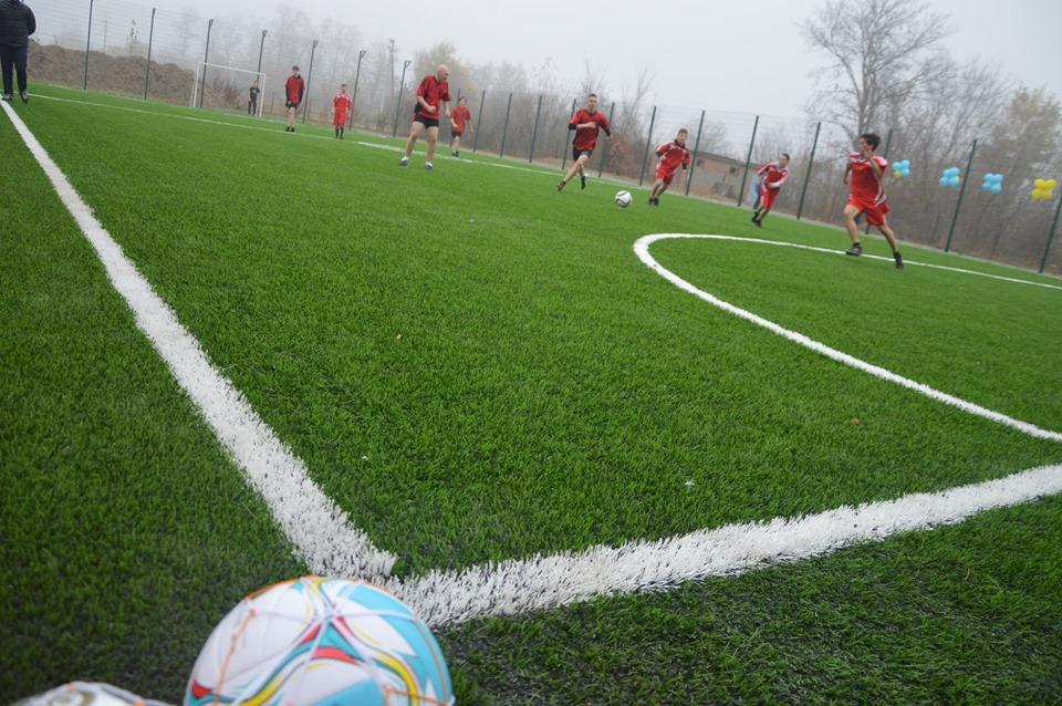 На Миронівщині урочисто відкрили міні-футбольне поле зі штучним покриттям -  - 73000374 1344875909002497 5539669378389245952 n