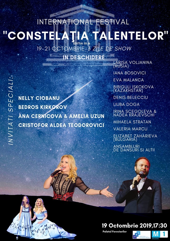 Двоє переяславок співатимуть на міжнародному фестивалі -  - 73094357 2316817448440717 6524342999533486080 n