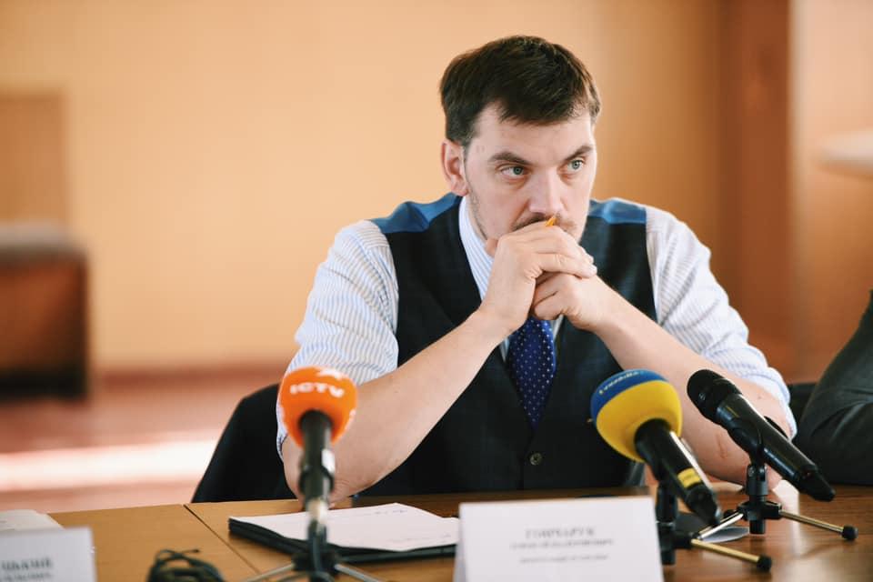 Керівника Головного управління Держгеокадастру Київщини назвали токсичною та відсторонили від обов'язків -  - 75289073 139396000773653 423150056426700800 n