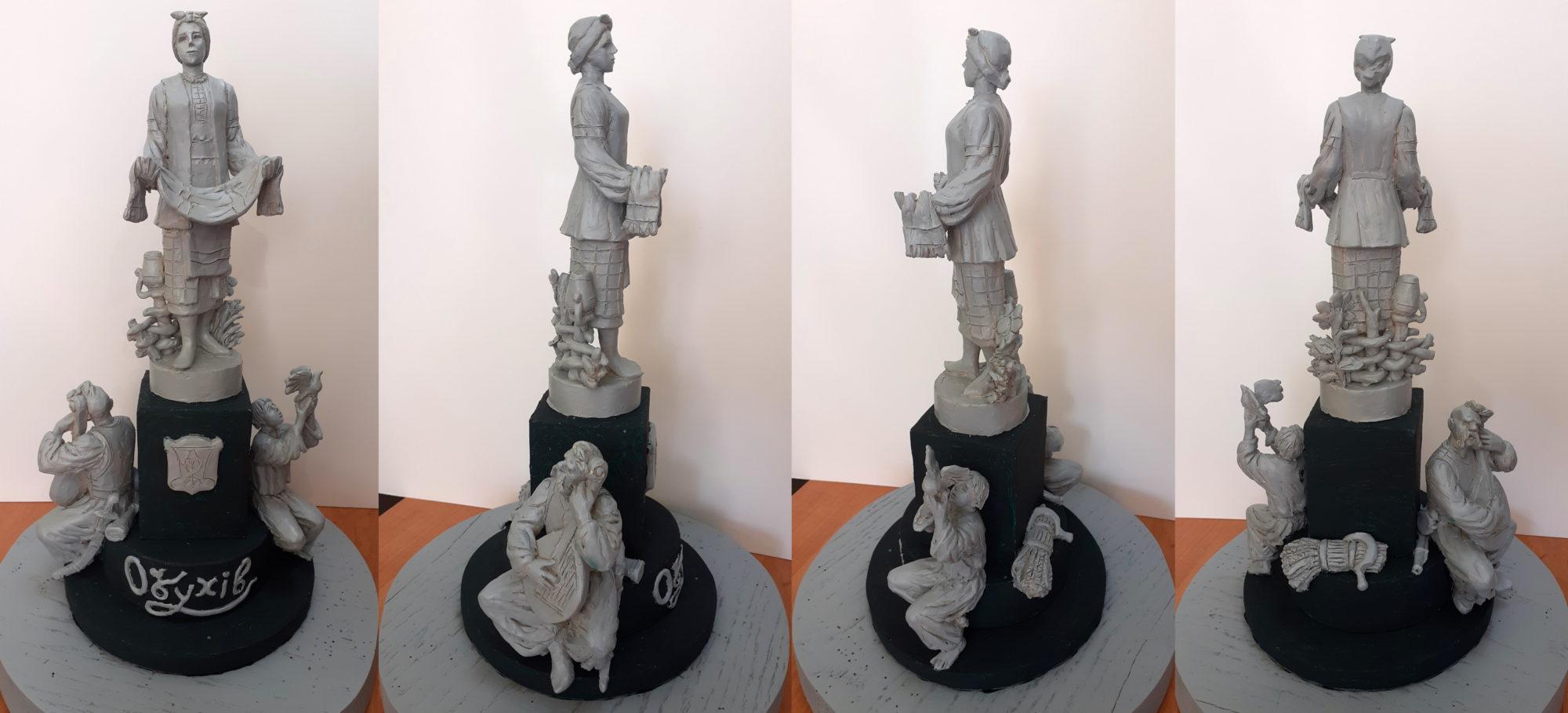 Мешканці Обухова розпочали електронне голосування за кращий  проєкт пам'ятника на Площу Матері -  - 7P 2000x909