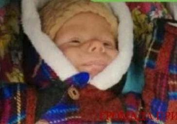 Терміново: у Коцюбинському викрали 4-місячне немовля -  - Bez imeni 44