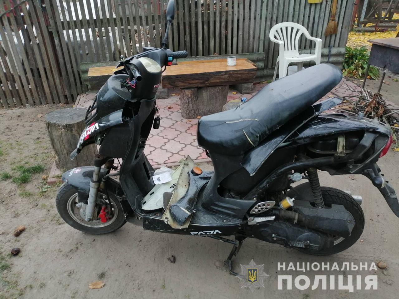 Моторолером на електроопору: ДТП на Броварщині -  - Brovarymoto