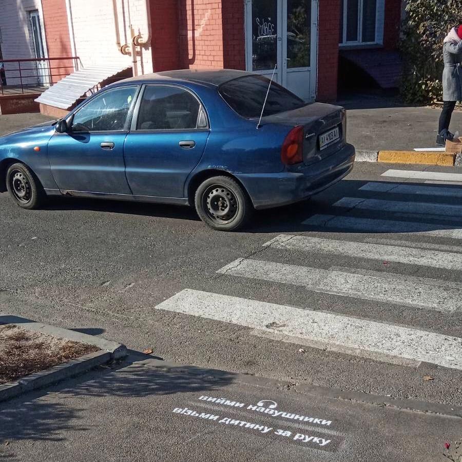 Біля «зебр» в Українці з'явилися малюнки -  - F880C9F3 111C 44FB 9E4E 460D919C20AA