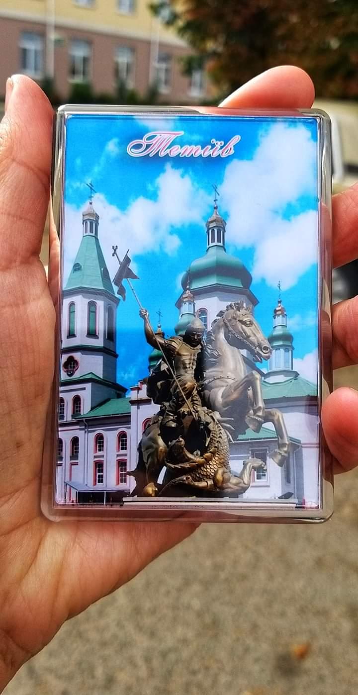 Подорожуємо Київщиною: чому варто відвідати Тетіїв -  - FB IMG 1570278986705