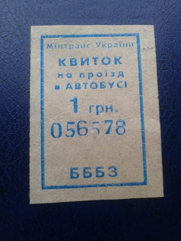 Києво-Святошинський район: ще у 2-ох селах буде пільговий проїзд для учнів -  - FB IMG 1571740554459