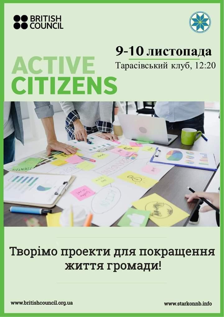 """Жителів Тарасівки запрошують взяти участь у безкоштовному тренінгу """"Активні громадяни"""" -  - FB IMG 1572360634343"""