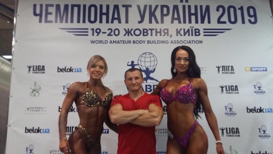 Жіночий бодібілдинг: жителька Бучі Ірина Гарбар — віце-чемпіонка України на змаганнях WABBA 2019 -  - Garbar bodi