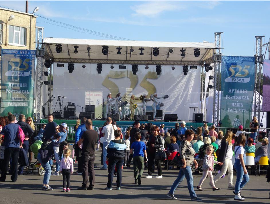 Gost-2019-1 Козацький гостомельський край відсвяткував 525-ліття