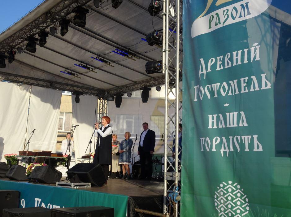 Gost-2019-14 Козацький гостомельський край відсвяткував 525-ліття