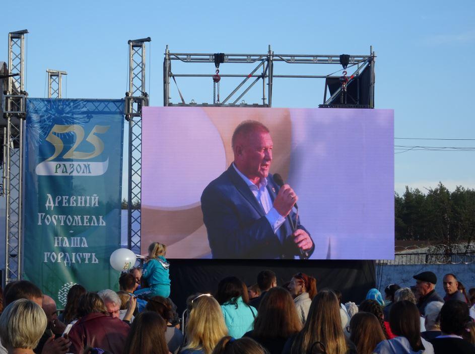 Gost-2019-Prylyp Козацький гостомельський край відсвяткував 525-ліття