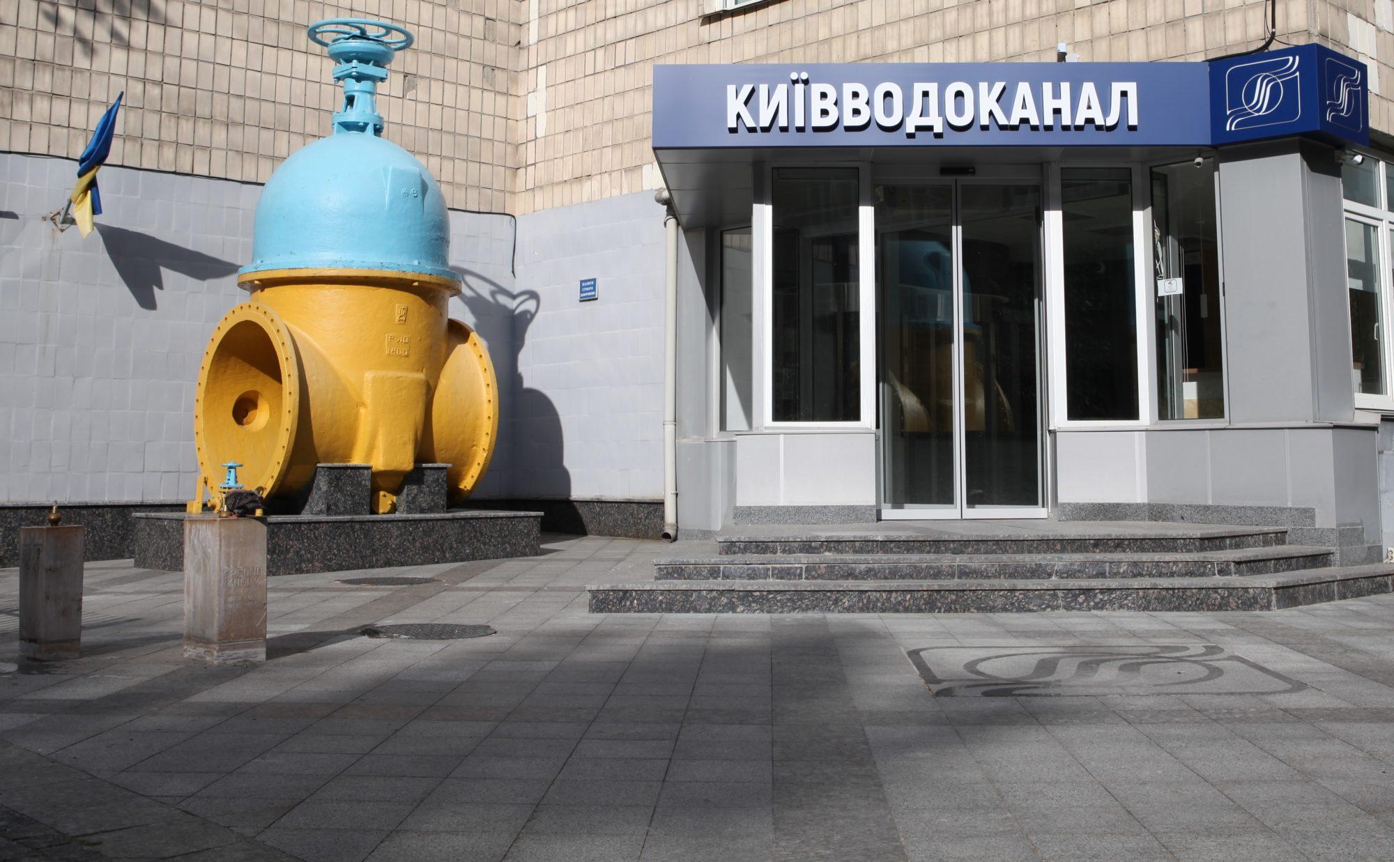 """Для покращення якості води Коцюбинське можуть під'єднати до """"Київводоканалу"""" -  - IMG 01941 2000x1237"""