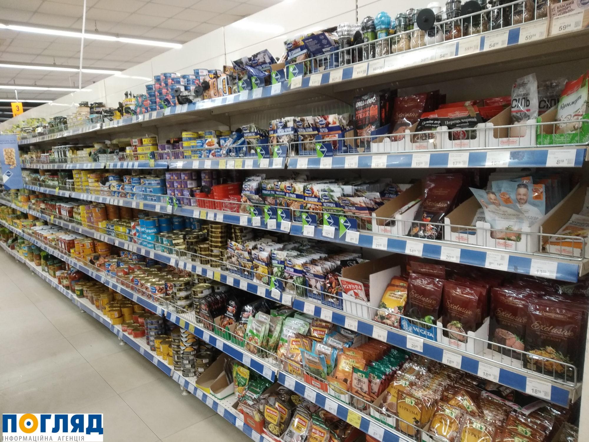 У Василькові визначать кращий супермаркет – проголосуй за улюблений - супермаркет, містяни, конкурс, київщина, голосування, васильківчани, Васильків - IMG 20181218 171344 2000x1500