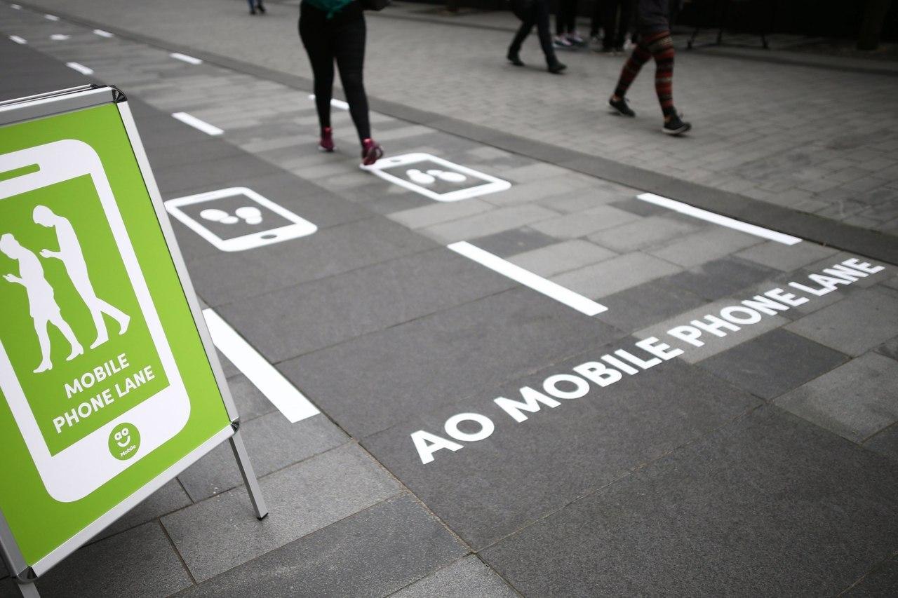 """Для людей, залежних від смартфонів, придумали спеціальні """"повільні"""" доріжки -  - IMG 20191005 164357 028"""