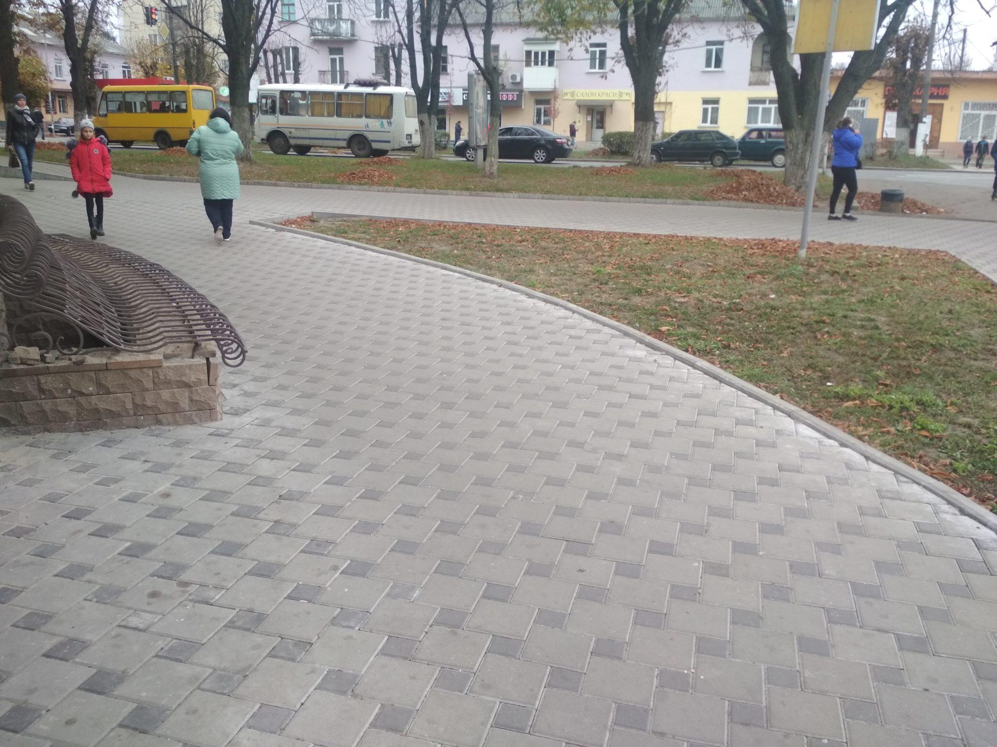 У Фастові ремонтують тротуари - Фастів - IMG 20191028 121601 2000x1500