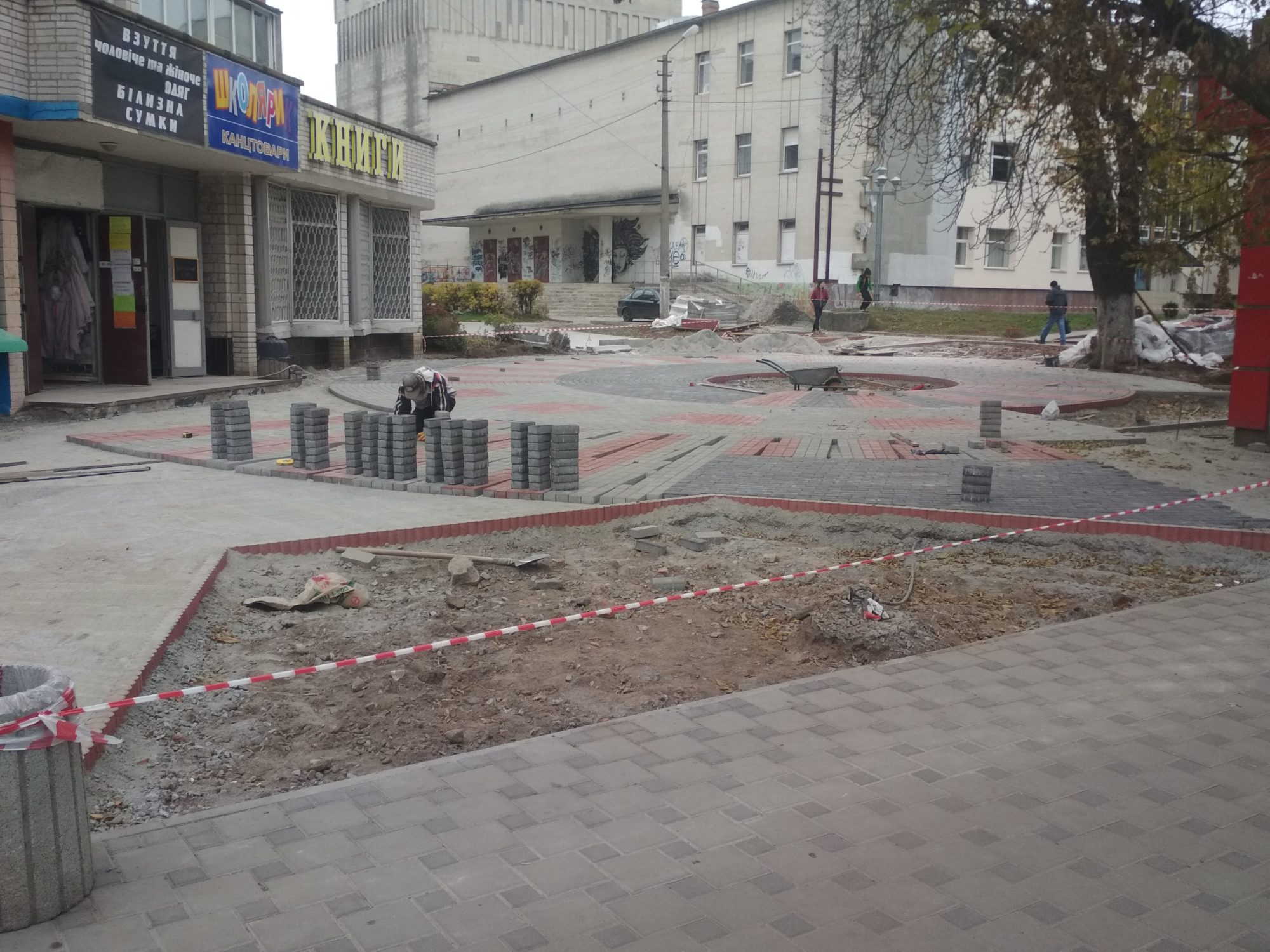 У Фастові ремонтують тротуари - Фастів - IMG 20191028 121847 2000x1500