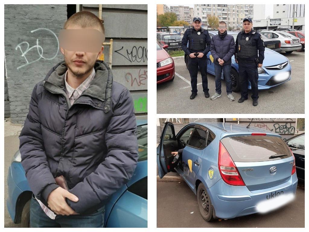 У Києві таксист збив доньку відомої телеведучої -  - MyCollages 10