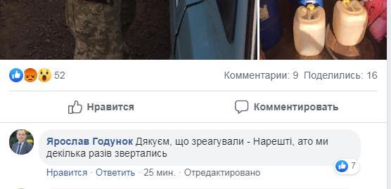 Бориспіль: офіцери з військової частини продавали військове майно -  - Novyj rysunok 1 1