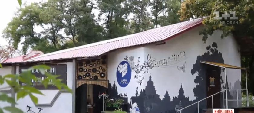 Волонтери створили у Переяславі молодіжний простір -  - Novyj rysunok 2