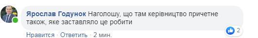 Бориспіль: офіцери з військової частини продавали військове майно -  - Novyj rysunok 29