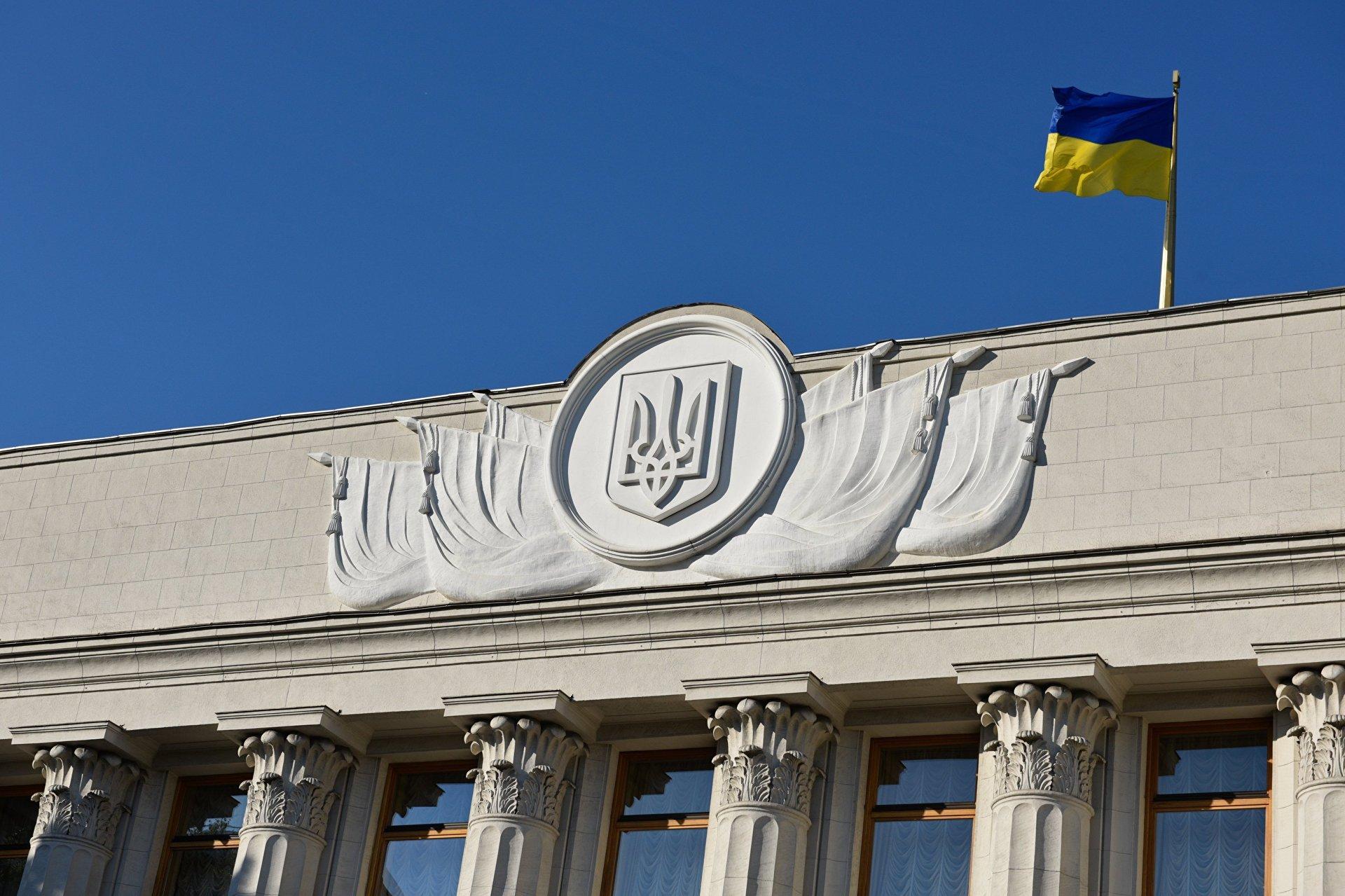 Рада дозволила партіям приймати рішення про участь у місцевих виборах без проведення з'їздів -  - Rada 10