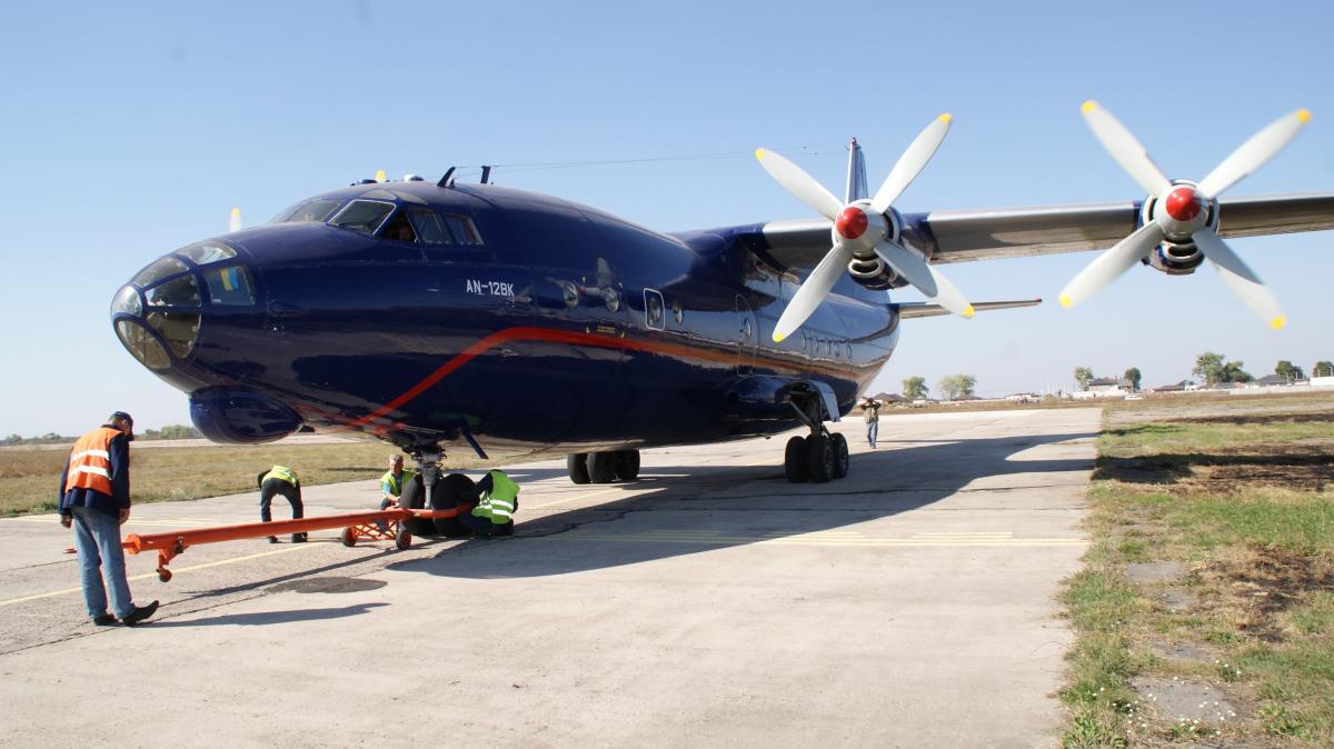 Після падіння АН-12 авіакомпанії «Україна Аероальянс» заборонили польоти -  - WsJc8wJegSidC5fj