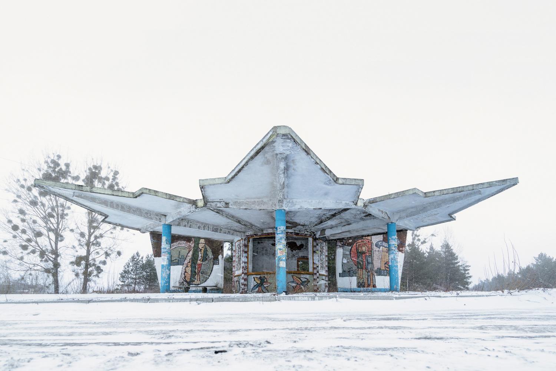 Палаци людей - станції Київського метро -  - Zupynky Rivne