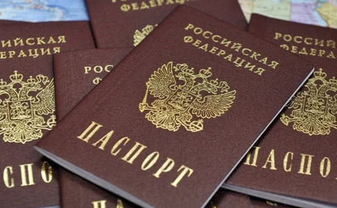Німеччина не визнає паспорти РФ, видані жителям Донбасу - Україна, окупована територія України, Німеччина, Міністерство закордонних справ, закордонний паспорт, Донбас, віза - bb948c2 pasport rf