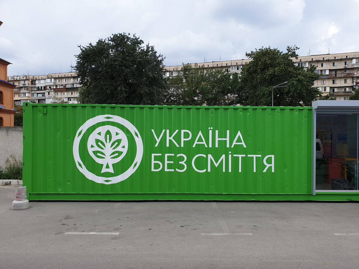 Боярська школа перемогла в екологічному проєкті -  - bez smittya