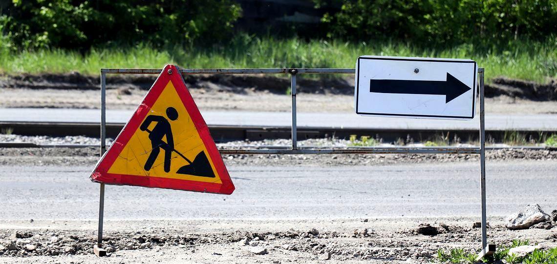 У Яготині через ремонт перекриють вулиці -  - dorojmyi remont