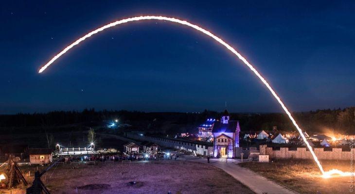 """На Обухівщині відбудеться міжнародний фестиваль """"Скіфи"""" -  - image 5b1a7839b6cbd0.03882920"""